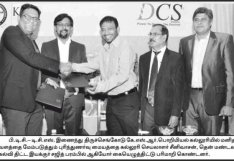 PTC in Partnership with DCS inaugurated